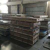 7075铝板报价 国产7075t6铝方