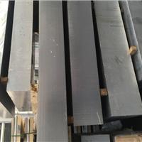 国标7A03铝棒 环保7A03铝棒