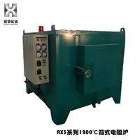 广东高温电炉 硅碳棒加热模壳烧结炉