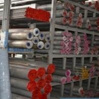 美國進口研磨鋁棒 5652進口鋁合金管料