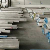 国标高强度模具铝棒 5016高强度精密铝管