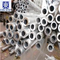 6063-T5铝管价格 铝管切割服务