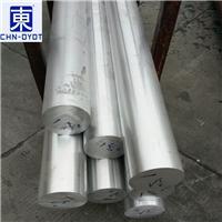 销售7075铝棒铝棒多少钱一公斤