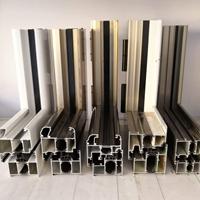 精研铝材70系列节能静音门窗型材