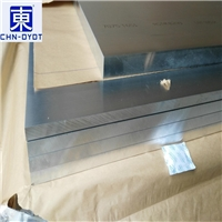 國標1050高純度食品級鋁板