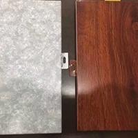 大渡口木纹铝方通定制加工批发