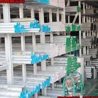 厂家直销1060纯铝棒,工业纯铝棒,进口铝棒