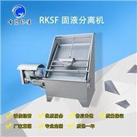 斜筛式猪粪固液分离机 猪粪处理设备