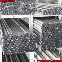 7A04合金铝棒多少钱一公斤