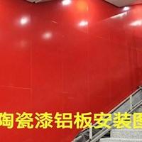 墙面铝单板 白色陶瓷漆铝单板