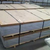 批发6061t6合金铝板