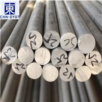 进口6061T651库姆兹铝合金