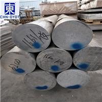 供应国标铝材6061-T6铝棒