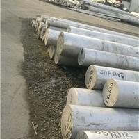 3003铝合金性能用途 3003铝合金密度