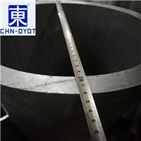 东莞供应5454铝合金,5454力学性能