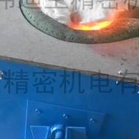 10公斤熔鋁爐、35kw中頻熔煉爐