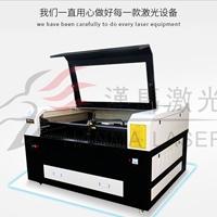 漢馬激光亞克力不銹鋼300w激光切割機