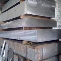 90厚铝板6082价格 6082t6厚板单价