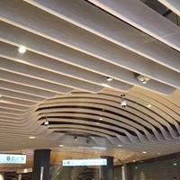 弧形木纹铝方通_室内造型铝方通价格