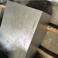 出口7A09铝合金板