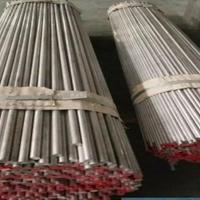 美国ALCOA高度度铝圆棒 5854进口光亮铝管