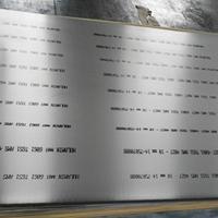 7075-T6铝排价格 进口高强度铝排