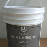 低压铸造高温润滑剂