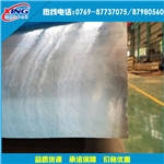 工业纯铝1235铝板