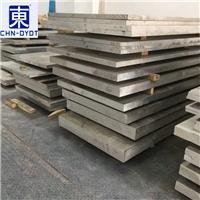 批发3003铝板 3003铝合金薄板