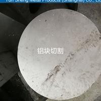 工业型材6A02铝圆片包邮6A02铝板