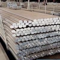 佛山批發平直鋁棒 5083易加工鋁合金管