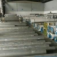 美國進口鋁棒性能 5A05鋁管用途