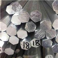 6061铝六角棒 六角铝棒 合金六角棒批发
