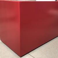 定制包梁铝单板  红色氟碳铝单板