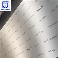 上海al7075铝板 7075模具专项使用铝板
