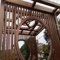 崇匠廠家定做中式仿古木紋鋁窗花 鋁屏風