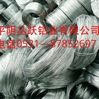 1060焊丝生产