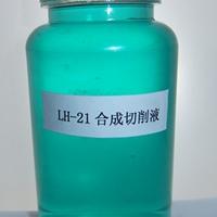 合成切削液铝材切削液铝切削液