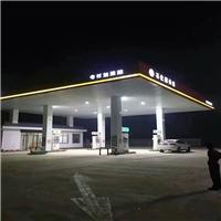 贵阳加油站包柱铝型材厂家铝圆角价格