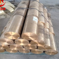 CuCO2Be铍钴铜棒CuCO2Be铍钴铜板