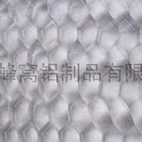 鋁蜂窩芯10mm厚