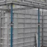 铝合金组合式模板