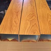 广东铝型材铝方通 型材方通报价 木纹铝方通