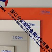 众邦提供各种规格1.5米宽铝塑板