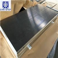 AA6063氧化鋁板 進口高耐磨鋁板