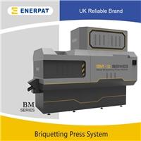 专业处理金属钢屑压块机 英国品牌
