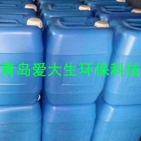 批发铝合金二合一清洗剂 IC-L02
