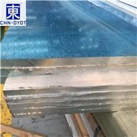 河南6005高強度鋁板 6005廠家直銷