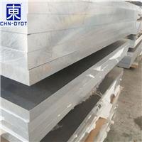 6063现货铝板批发 6063-T6精密铝棒