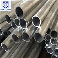 大口径6063铝管 6063铝管厂家